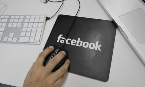 Facebook: Αρνείται το «χακάρισμα» - «Φωτιά» η Γερουσία κατά Ζούκερμπεργκ μετά την κατάθεση Χόγκεν