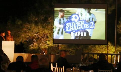 Super League 2: Σέντρα στις 17/10 - Οι αγώνες της πρεμιέρας και όλο το πρόγραμμα