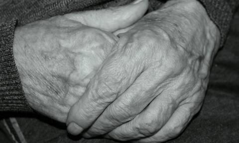 Γαλλία: Ο γηραιότερος Γάλλος πέθανε σε ηλικία 112 ετών