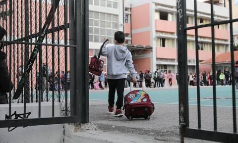 Σχολείο - Μαθητής