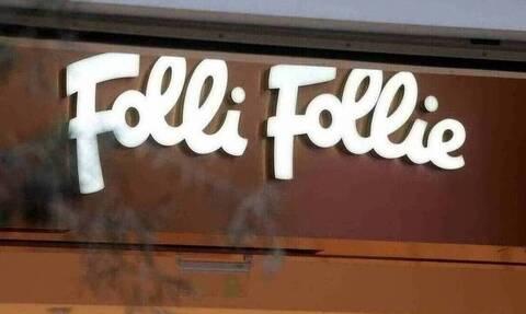Folli Follie:  Νέα «κόντρα» στη σκιά της διάσωσης