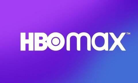 Προ των πυλών το HBO Max και στην Ελλάδα