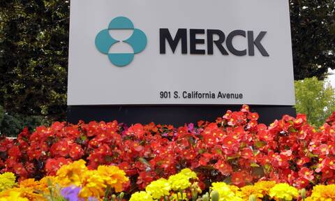 Τα γραφεία της Μerck