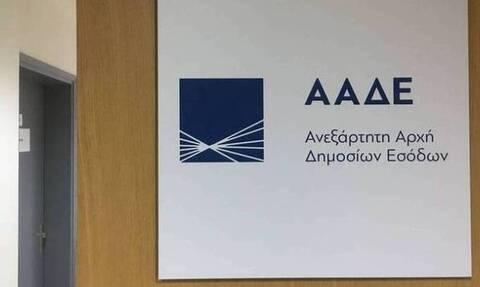 Σε υποθέσεις που παραγράφονται στο τέλος του 2021 η προσοχή της ΑΑΔΕ