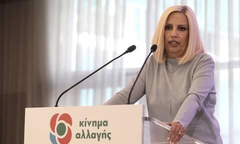 Γεννηματά: Η σοσιαλδημοκρατία θα προωθήσει την ένταξη στην ΕΕ των χωρών των Δυτικών Βαλκανίων