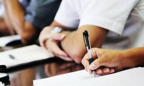 Προσλήψεις στον Δήμο Καλλιθέας: Δείτε ειδικότητες