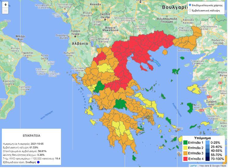 Ο νέος επιδημιολογικός χάρτης
