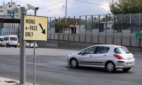Τροχαίο στην Αττική Οδό - Σε ποιο σημείο έχει κυκλοφοριακές ρυθμίσεις