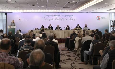 Τρίτη συνιστώσα συγκροτείται στο ΚΙΝΑΛ - Ποια στελέχη υπογράφουν κείμενο παρέμβαση