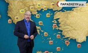 Προειδοποίηση Αρναούτογλου: Οι περιοχές που θα πλήξει η κακοκαιρία «Αθηνά» την Παρασκευή