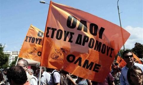 Τη Δευτέρα (11/10) η εκδίκαση της έφεσης των ομοσπονδιών των εκπαιδευτικών - Απεργία από ΟΛΜΕ-ΔΟΕ