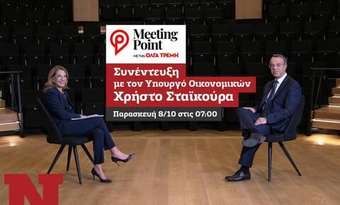 Ο Χρήστος Σταϊκούρας στην Όλγα Τρέμη και το Newsbomb.gr