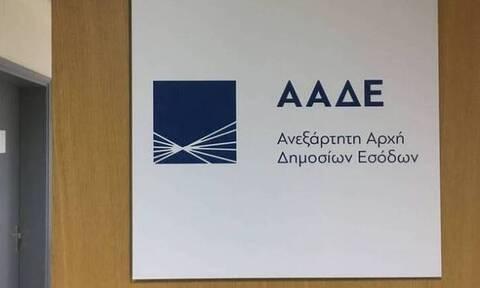 Η ΑΑΔΕ συμψήφισε αποζημιώσεις ενοικίων για 383.505 ιδιοκτήτες