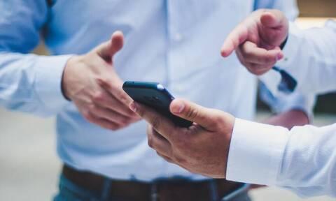 «Έχετε σταλεί σε καραντίνα για 10 ημέρες»: Προσοχή! Νέα απάτη μέσω SMS