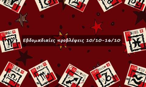 Εβδομαδιαίες Προβλέψεις από 10/10/21 έως 16/10/21: #Your Weekly Horoscope