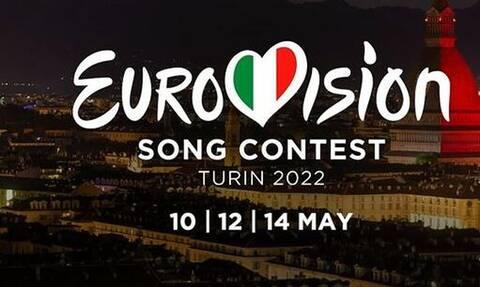 Eurovision 2022: Στο Τορίνο ο επόμενος διαγωνισμός τραγουδιού - Πότε θα διεξαχθεί ο τελικός