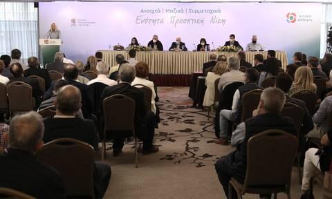 Αντίστροφη μέτρηση για τις εσωκομματικές του ΚΙΝΑΛ - Οργανώνονται τα επιτελεία των υποψηφίων