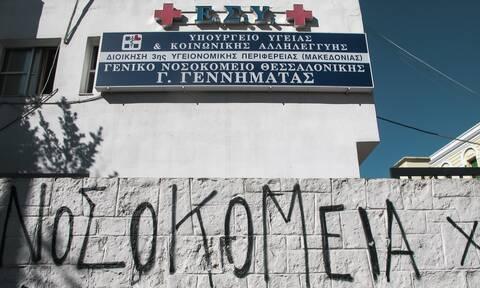 Θεσσαλονίκη: «Ο Κούτρας ασκούσε τρομοκρατία και λεκτική βία» λέει γιατρός του νοσοκομείου