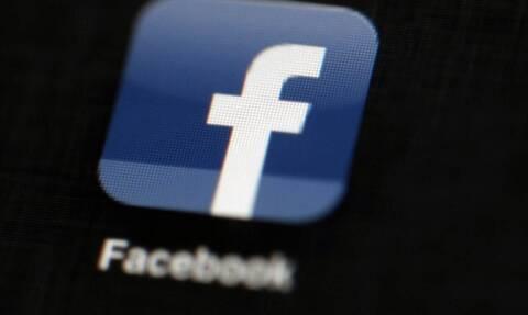 Facebook: Δεύτερο «black out» μέσα σε μια εβδομάδα - Η ανακοίνωση της εταιρείας