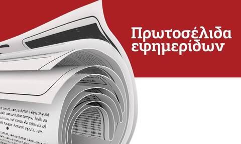 Τα πρωτοσέλιδα των εφημερίδων σήμερα, Σάββατο (09/10)