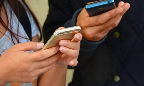 Προσοχή! Χτυπούν ξανά οι επιτήδειοι με νέα απάτη - Μην ανοίξετε ποτέ αυτό το SMS