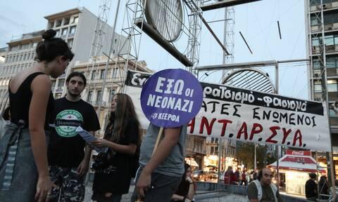 Ένταση και χημικά στο αντιφασιστικό συλλαλητήριο στο κέντρο της Αθήνας