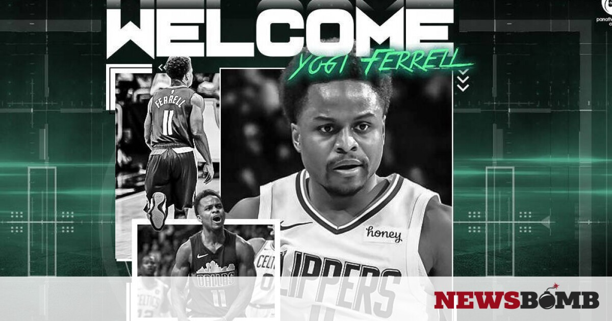 facebookWelcomeFerrell paobc 1