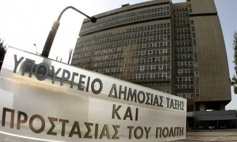 Σύσκεψη στο υπουργείο Προστασίας του Πολίτη για τον περιορισμό της πανδημίας του κορονοϊού