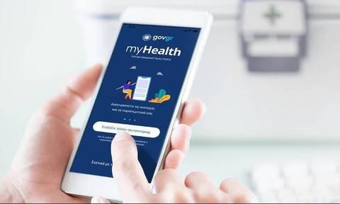 myHealth: Στα κινητά μας η νέα εφαρμογή για την υγεία από τον Όμιλο ΟΤΕ για την Η.ΔΙ.ΚΑ