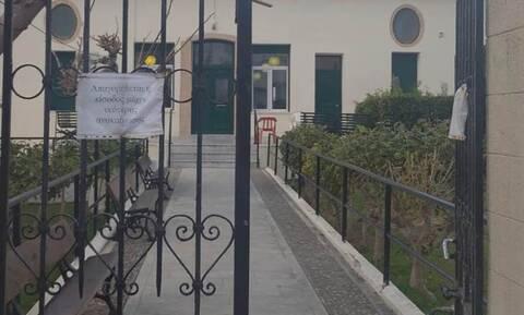 Προσλήψεις στο Γηροκομείο Χανίων: Μέχρι πότε μπορείτε να κάνετε αίτηση