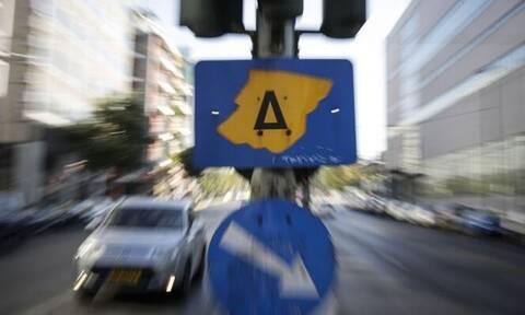 Δακτύλιος: Πότε επιστρέφει στο κέντρο της Αθήνας