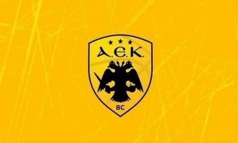 ΑΕΚ: Συναγερμός στην Ένωση - Θετικός στον κορονοϊό παίκτης του «Δικέφαλου» (pics)