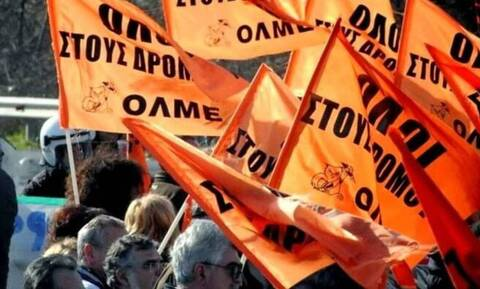 Teachers hold 24-hour strike on Monday