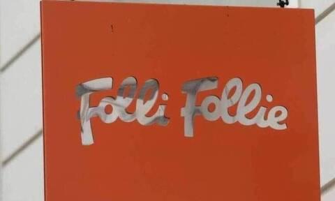Folli Follie: Στις 4 Νοεμβρίου η Γενική Συνέλευση για την συμφωνία εξυγίανσης