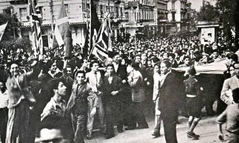 Σαν σήμερα: Η απελευθέρωση της Αθήνα από τους Γερμανούς