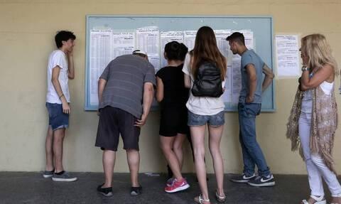 Πανελλήνιες 2022: Τι αλλάζει στην εξέταση των μαθημάτων - Επέστρεψαν τα Λατινικά
