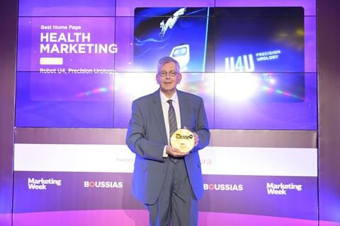 Χρυσό βραβείο στα DIME 21 απέσπασε η Health Marketing