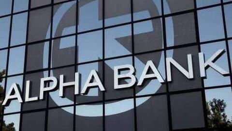 Alpha Bank: Η ανοδική τάση των τιμών ενέργειας αναμένεται να διατηρηθεί