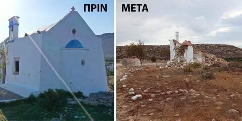 Σεισμός στην Κρήτη: Στη Σητεία καταγράφονται οι πρώτες ζημιές (vid & pics)