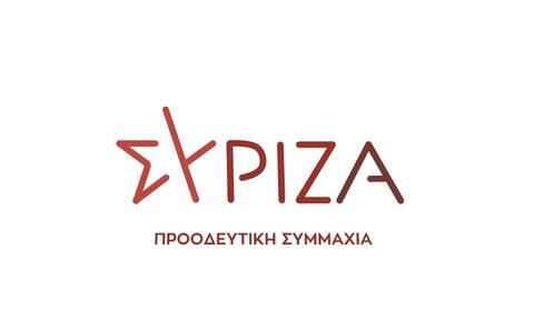 ΣΥΡΙΖΑ για τις συντάξεις χηρείας: Ο Χατζηδάκης στοχοποιεί τους εργαζομένους του ΕΦΚΑ