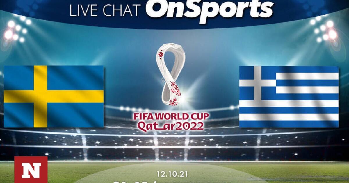 facebookSouidia Ellada WorldCup live