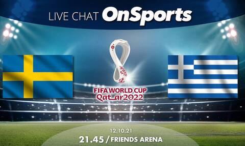 Live Chat Σουηδία-Ελλάδα