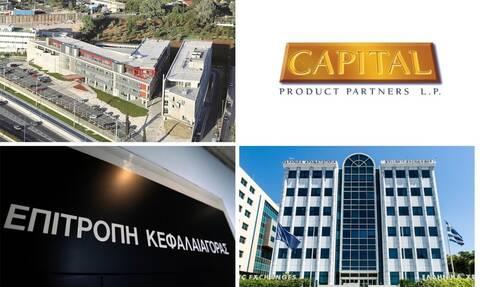 Η εκποίηση μετοχών της ΕΛΛΑΚΤΩΡ, το «κρυφό» πρόστιμο και ποιους χρυσώνει η Capital Product Partners