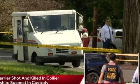 ΗΠΑ: Άγριο έγκλημα - Εκτέλεσε τον ταχυδρόμο του επειδή πίστευε πως τον δηλητηρίαζε