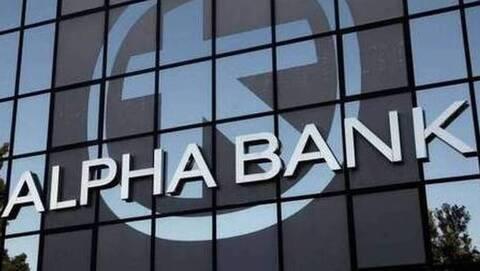 Alpha Bank: Κεφάλαιο κίνησης με προνομιακούς όρους σε μικρομεσαίες επιχειρήσεις