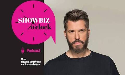 Podcast Showbiz o'clock: Ο Χάρης Βαρθακούρης εξομολογείται και αποκαλύπτεται!
