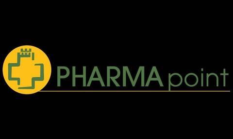 PHARMA point: Στις 16 και 17 Οκτωβρίου το μεγαλύτερο φαρμακευτικό συνέδριο της Β. Ελλάδας