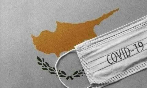 Κορονοϊός στην Κύπρο: 142 νέα κρούσματα ανακοινώθηκαν την Τετάρτη (13/10)