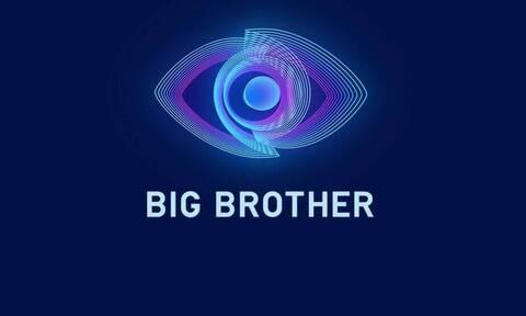 Big Brother: «Βόμβα» στο σπίτι του Μεγάλου Αδερφού με δεύτερη οικειοθελή αποχώρηση