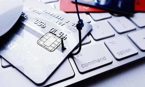 Κατά 515% έχουν αυξηθεί οι ηλεκτρονικές απάτες το 2021